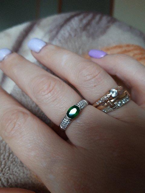 Кольцо с зелёным салатом.
