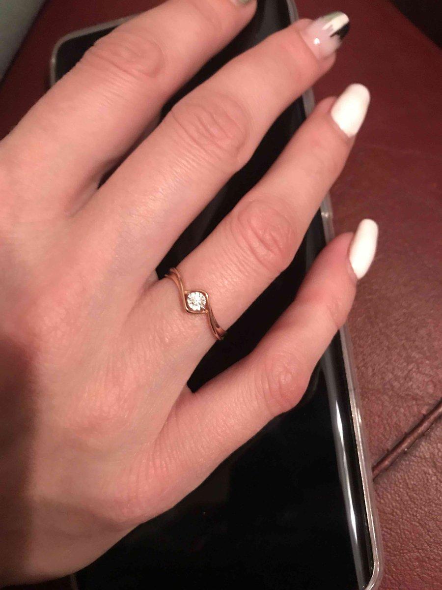 Купил кольцо с доставкой