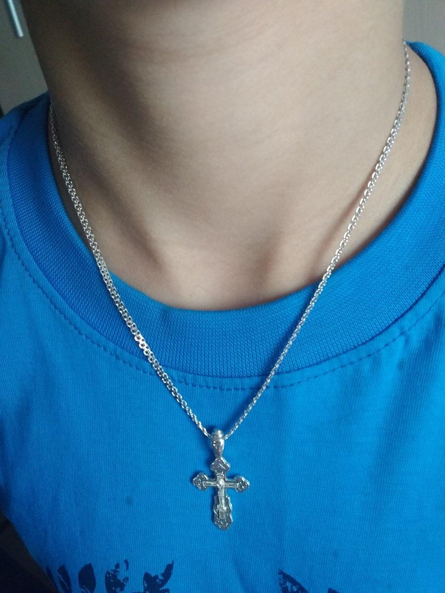 Цепь и крестик