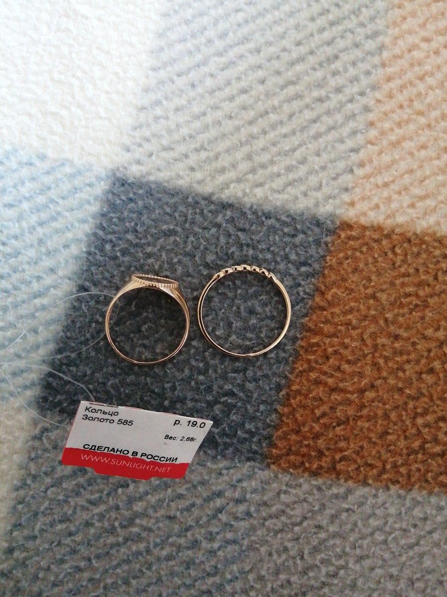 Золотое кольцо, очень понравилось. Хорошо смотрится на тонких пальцах.