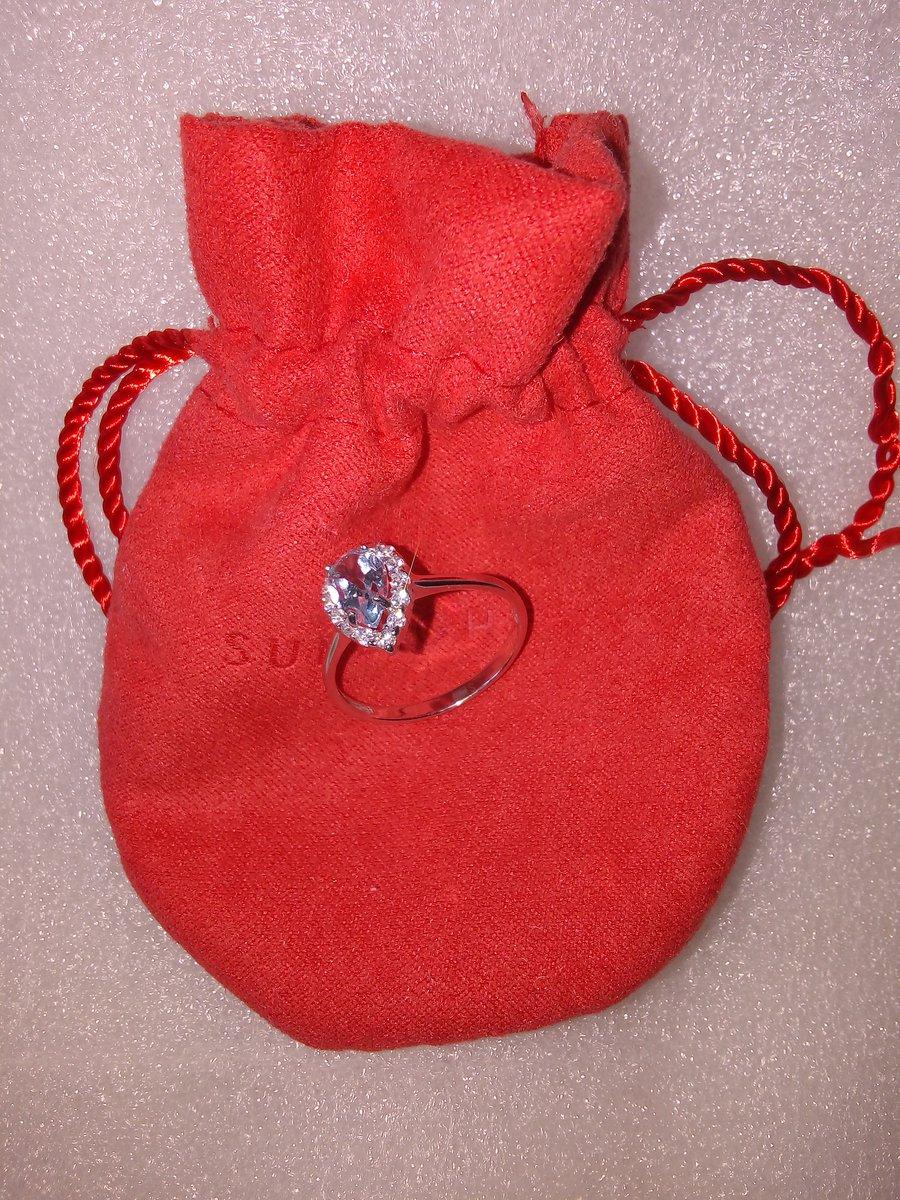 Сибирский бриллиант.