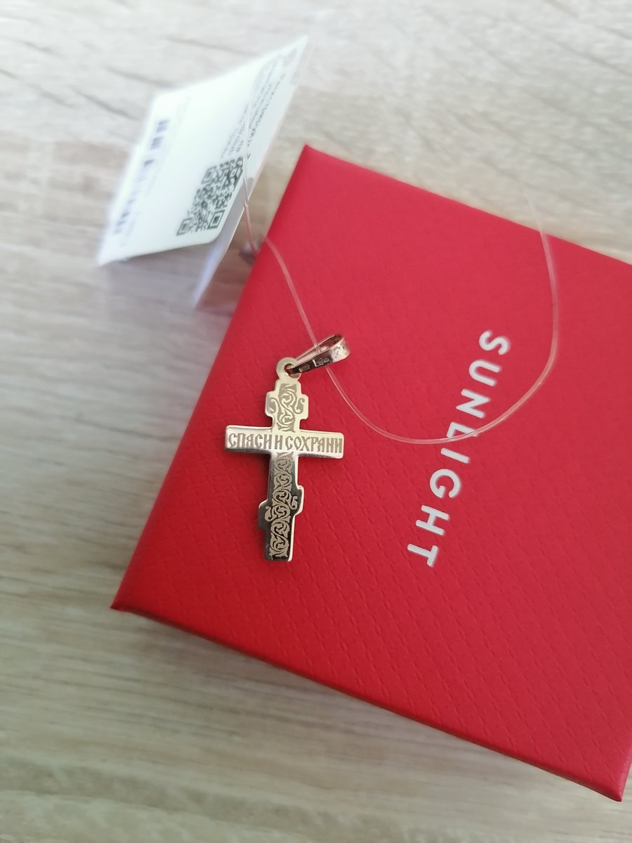 Очень красивый крест, покупал сыну на 11 лет. 3 см вместе с ушком.