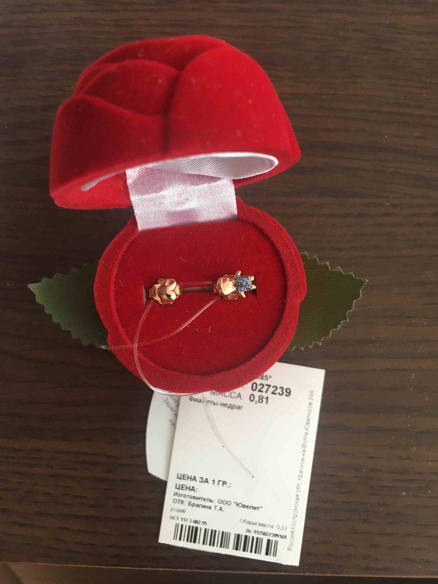 Детские сережки SOKOLOV в подарок