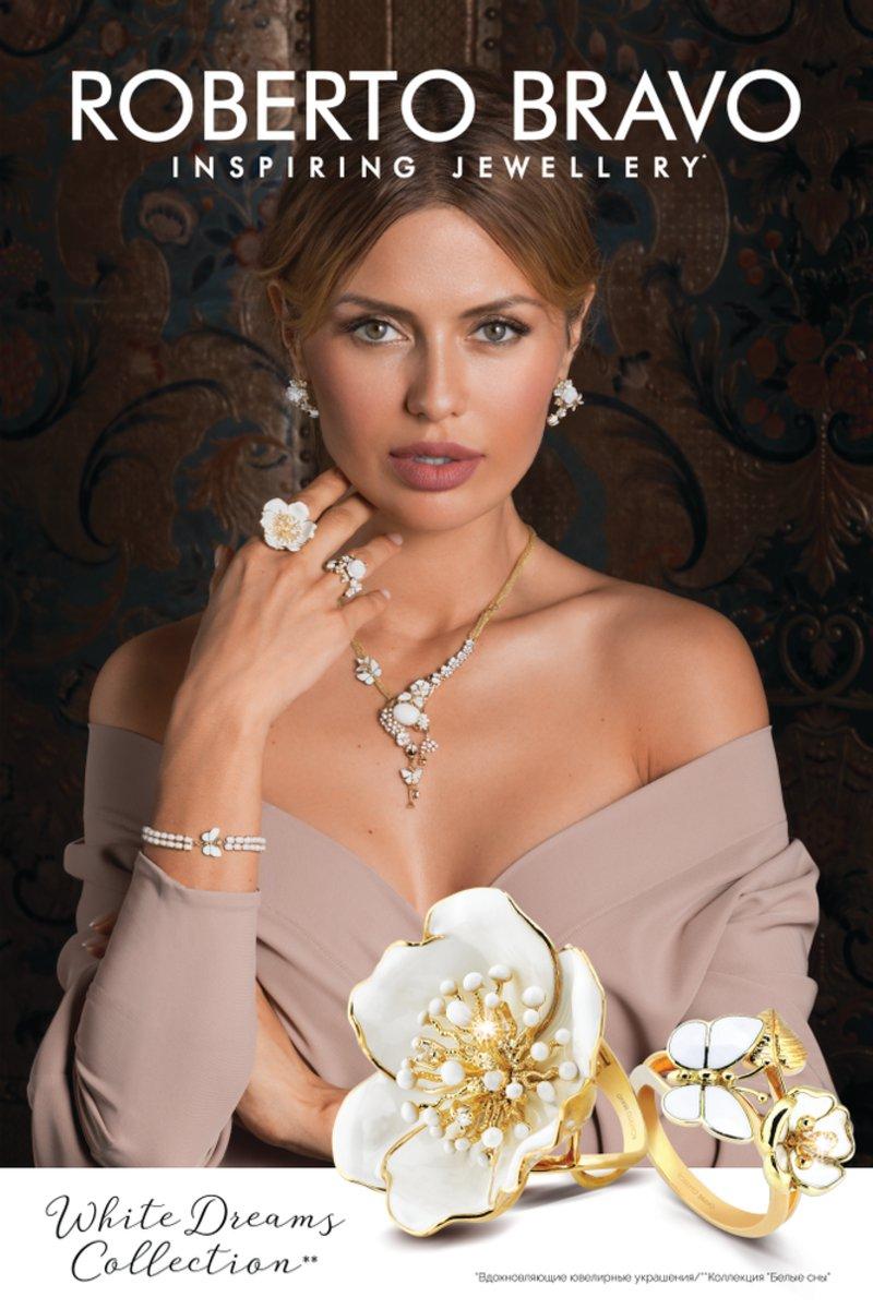 Цветок для принцессы - кольцо!