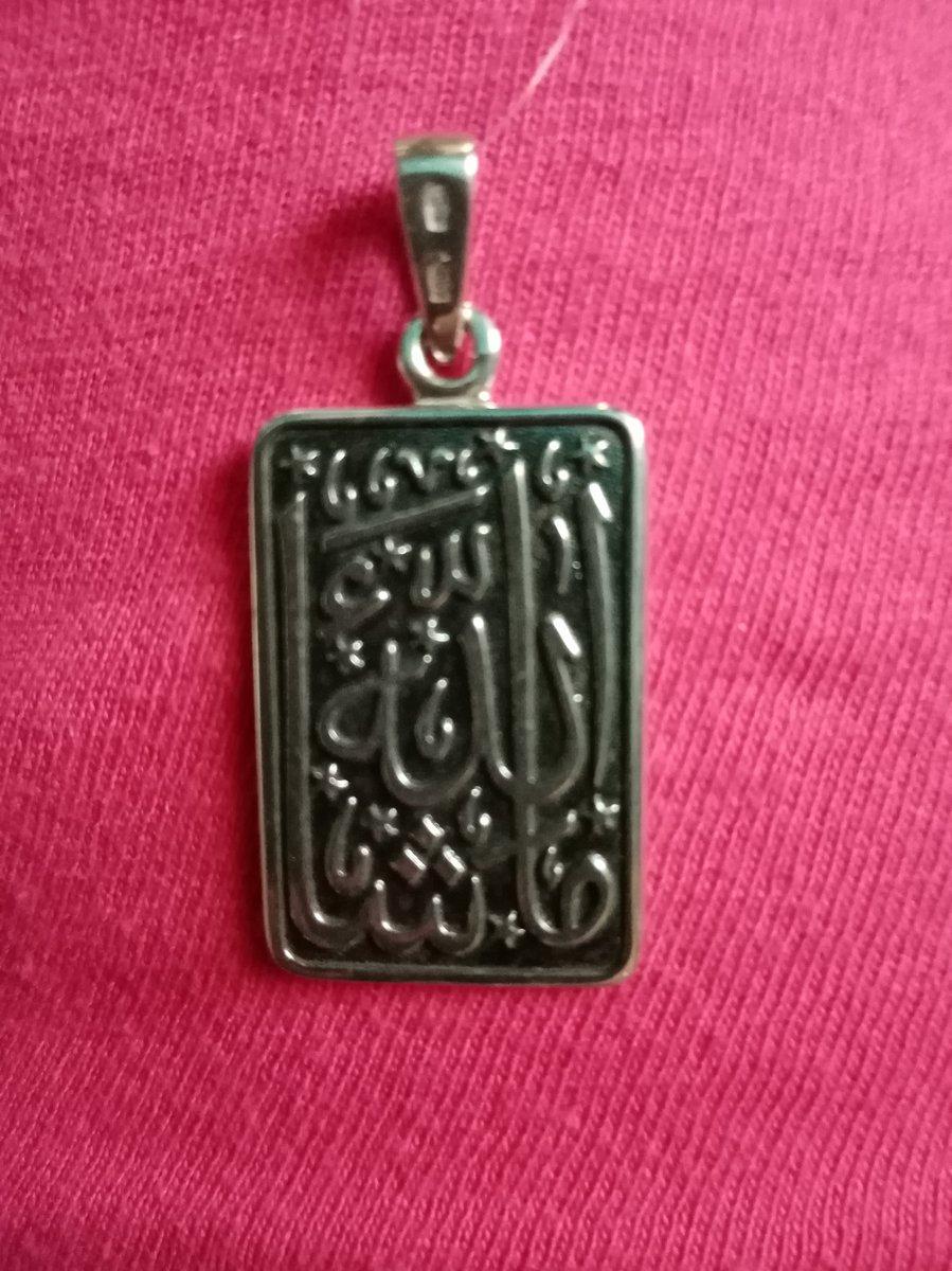 Кулон серебряный мусульманский!