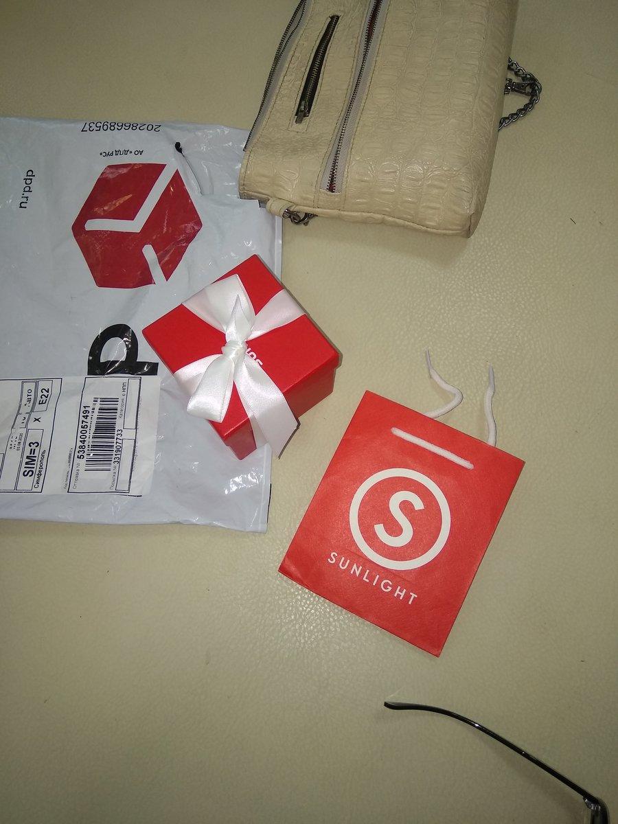 Отличная упаковка!)