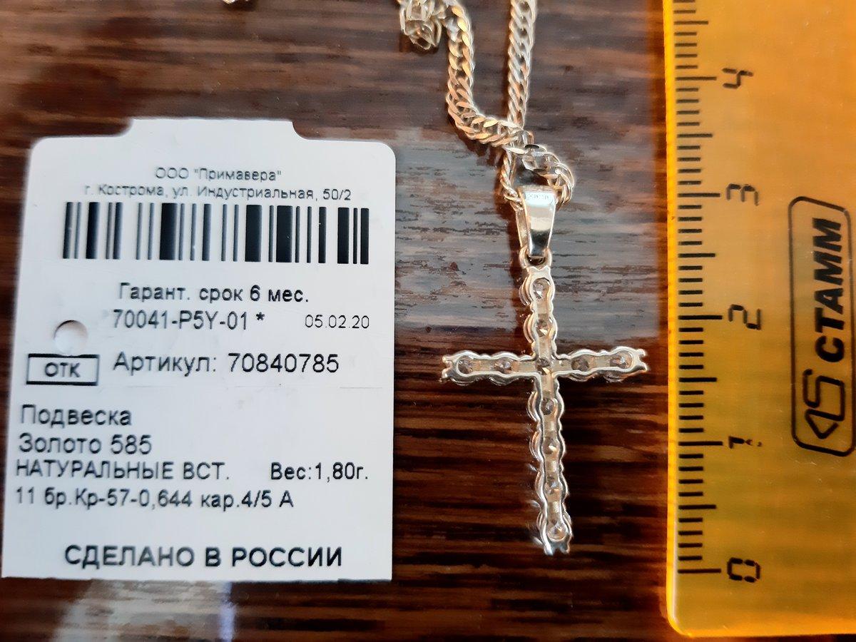 11 бриллиантов 0,64 карата