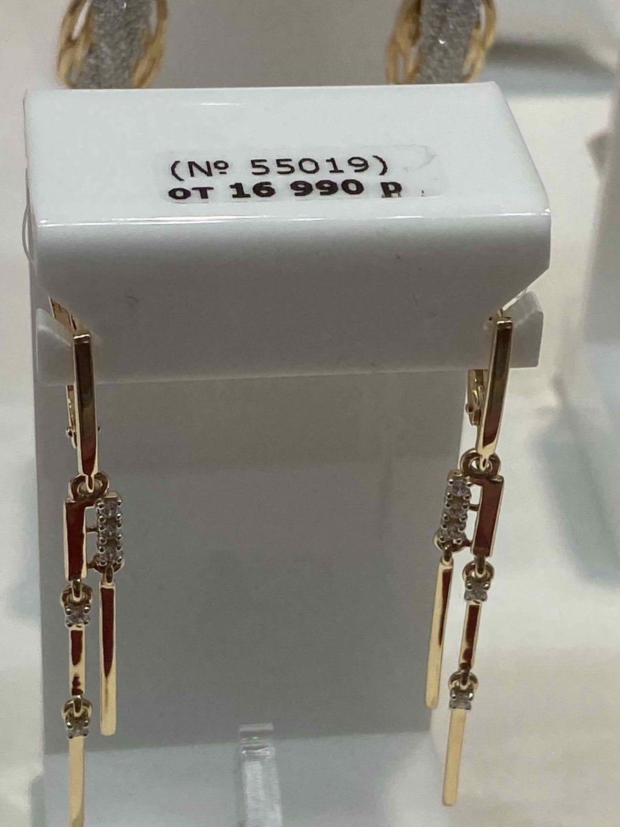 Подарок из золота, серьги, с фианитами, длинные с интересным сочитанием.