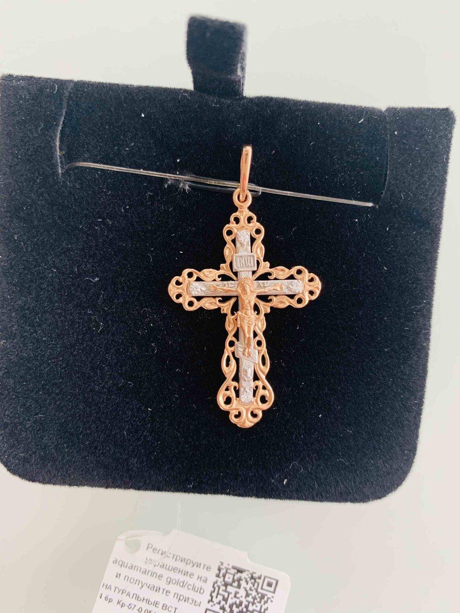 Красивый женственный крестик