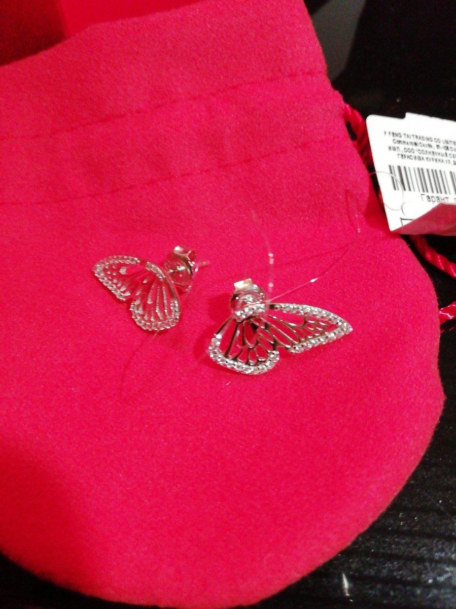 Сережки-крылья бабрчки