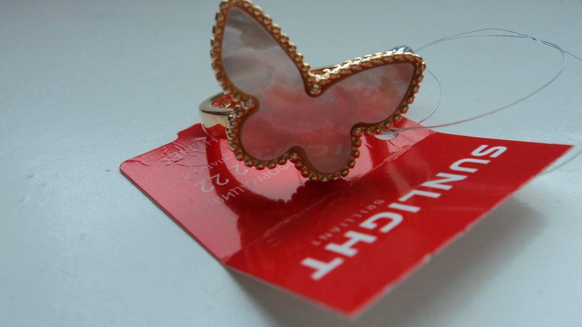 Летняя бабочка
