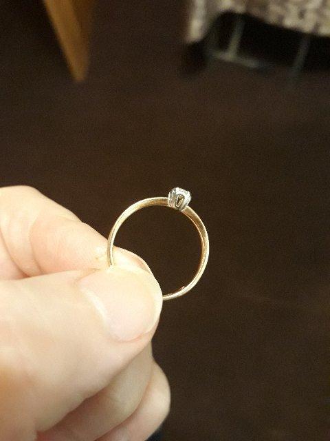 Кольцо с якутским брилиантом