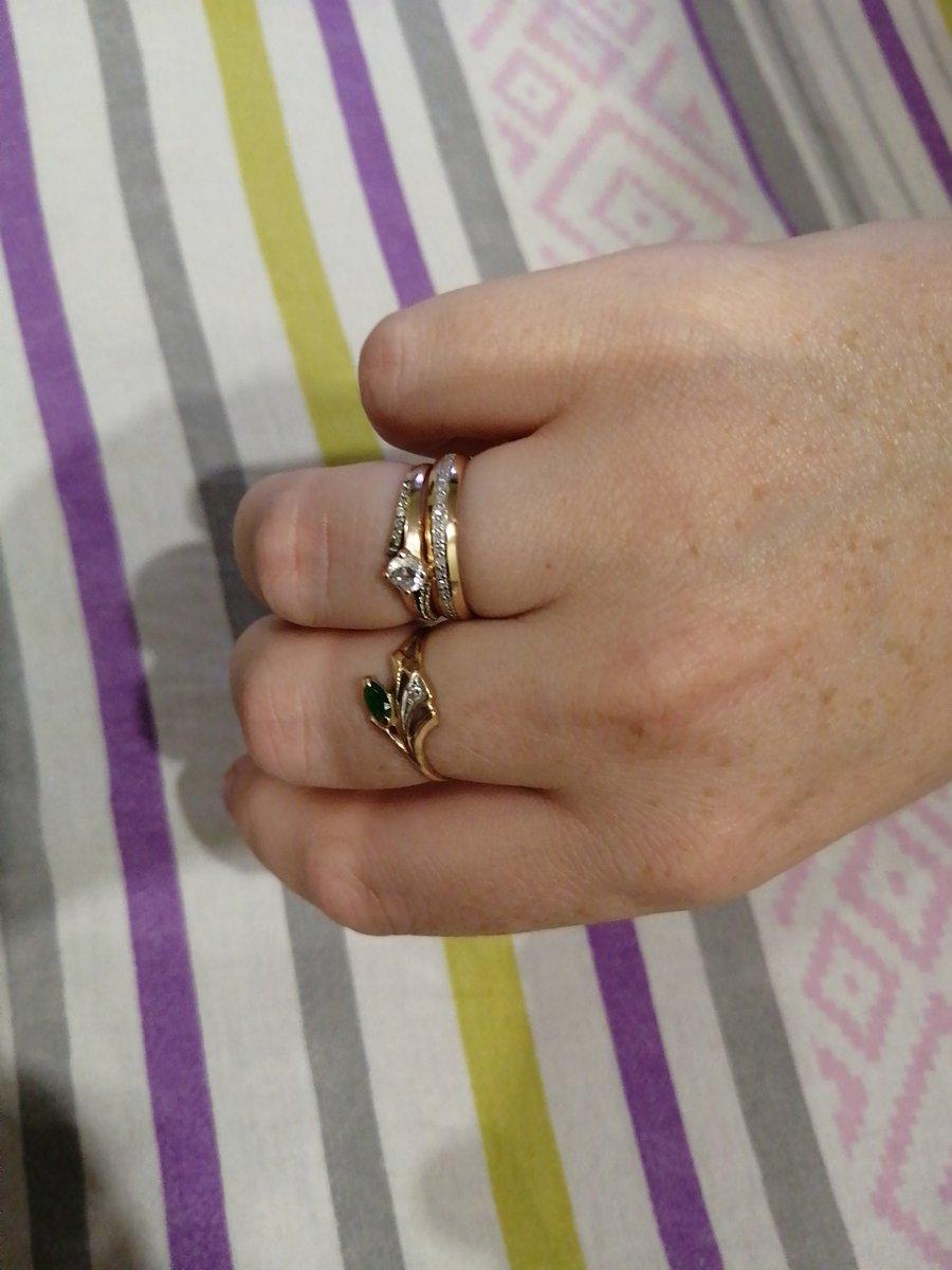 Кольцо в подарок купила сегодня
