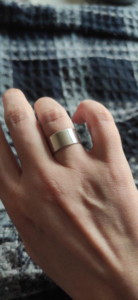 Сернблинное кольцо