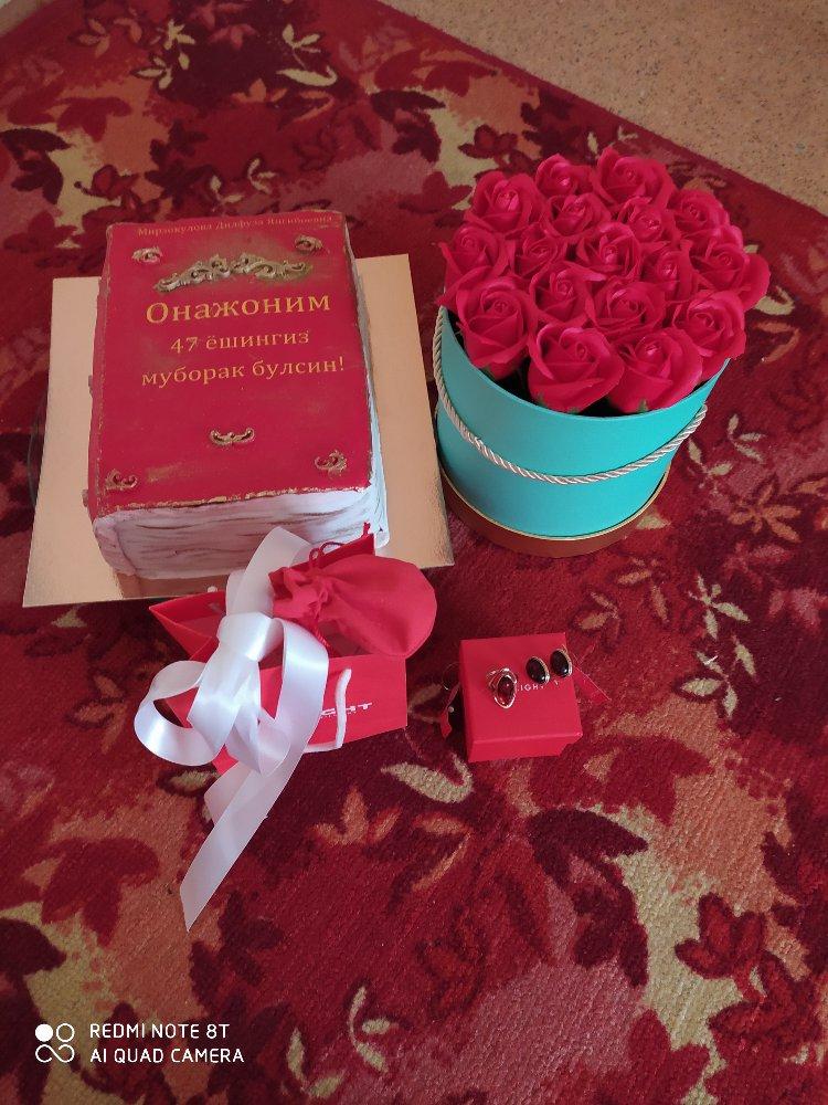 Красивая подарка