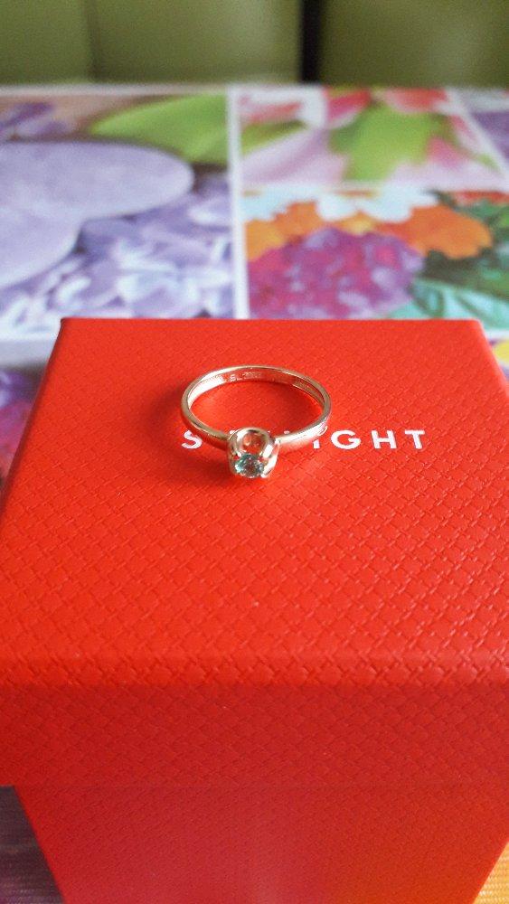 Золотое кольцо с изумрудом.