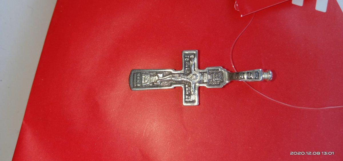 Серебряная подвеска крестик