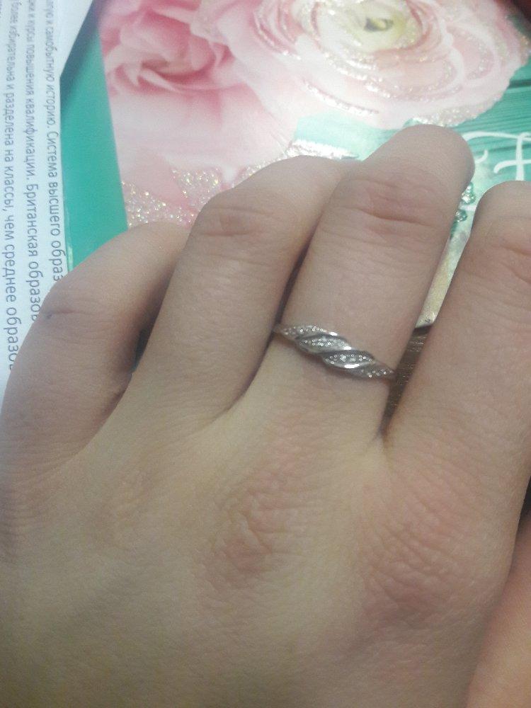 Купила это кольцо.