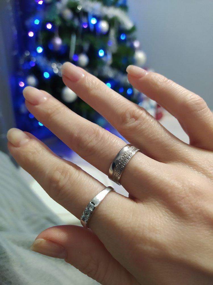 Очень люблю серебро