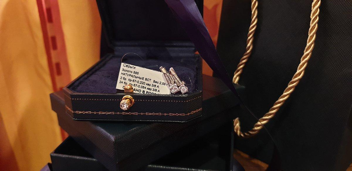 Серьги бриллианты якутии