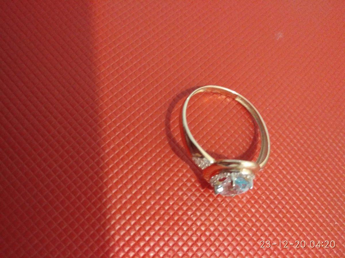 Классическое кольцо.