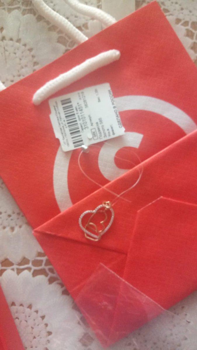 Кулон сердечки для мамы