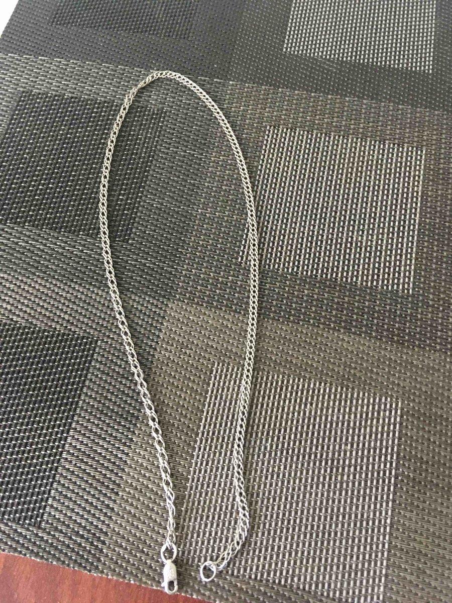 Плетение цепочки очень красивое, купила к дополнению другого изделия!