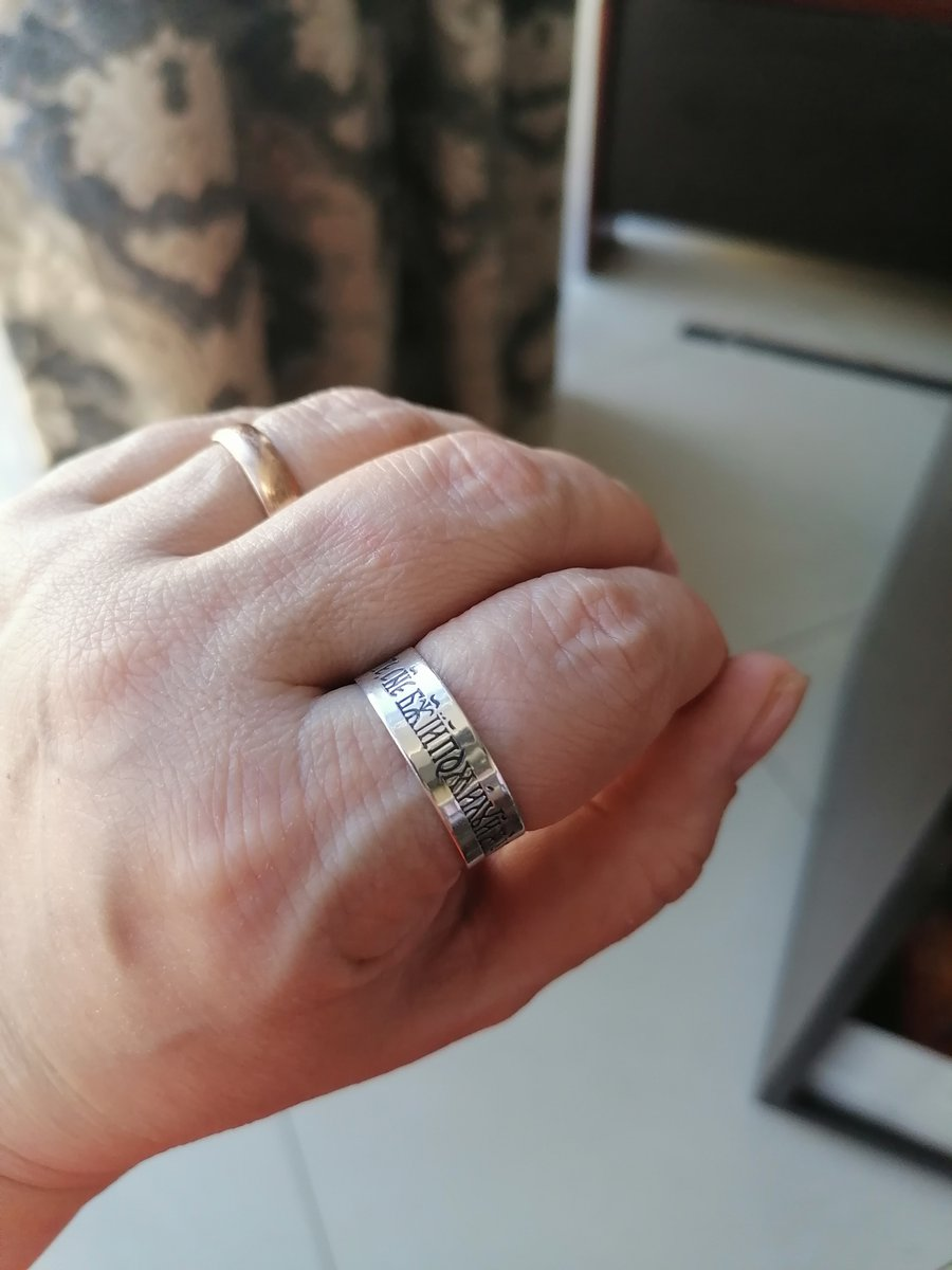 Серебряное колечко с молитвой на каждую минуту жизни.