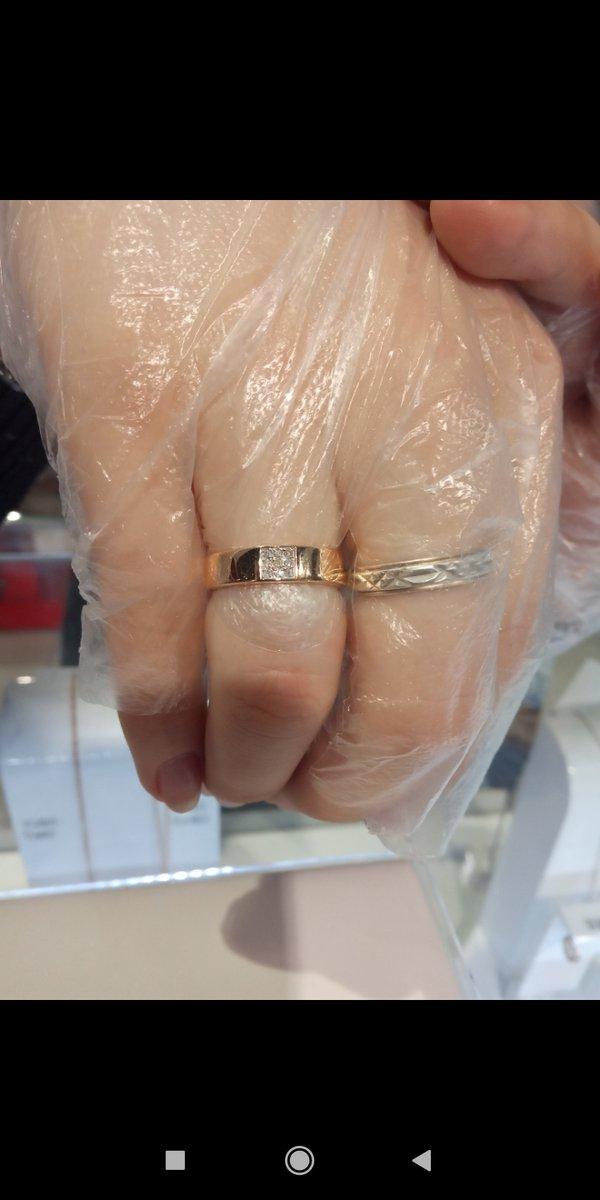 Кольцо для супруги