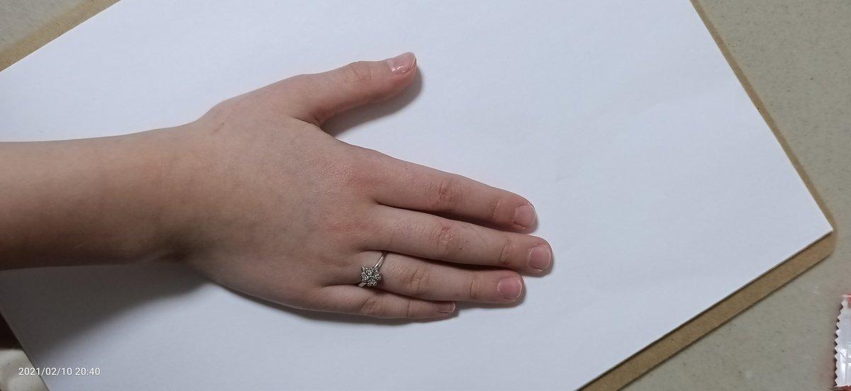 Кольцо клевер