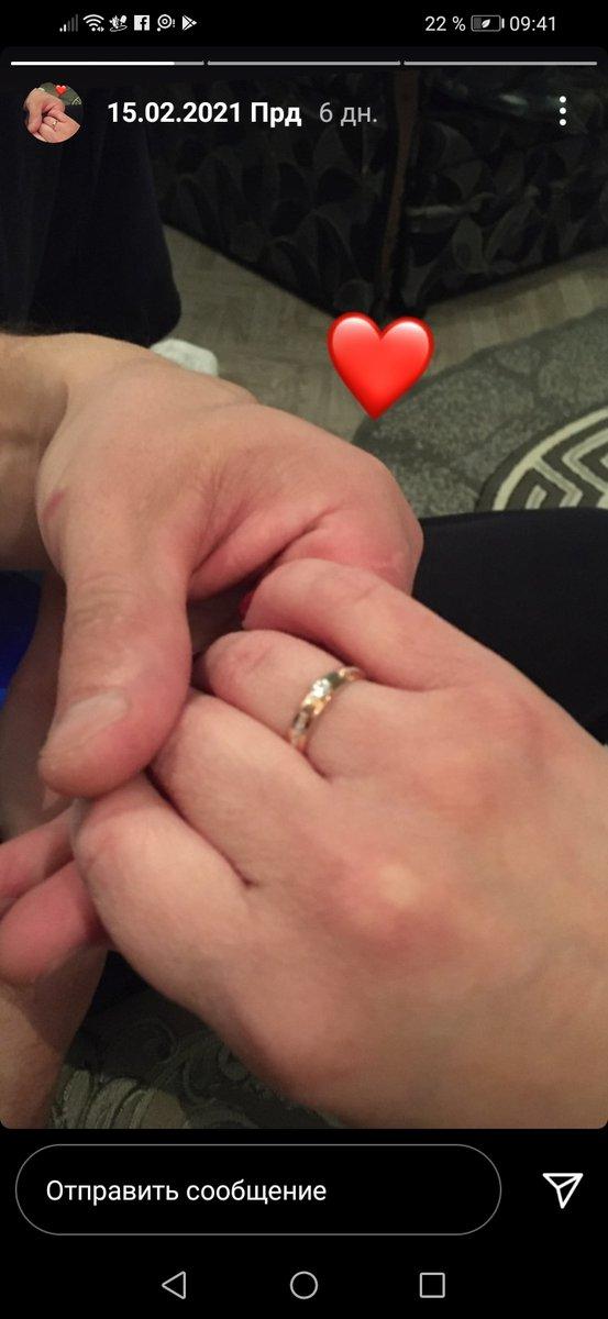 Помолвка помолвка