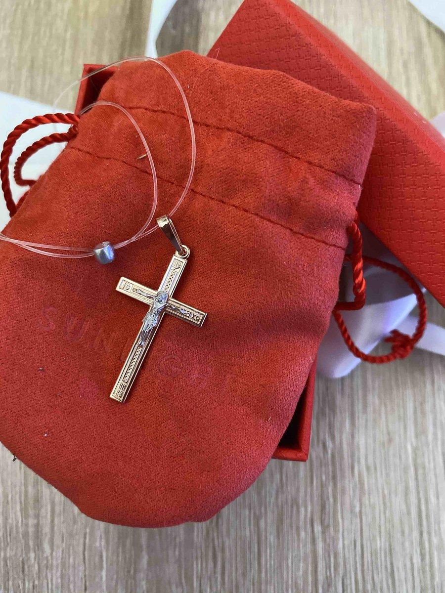 Классный крестик