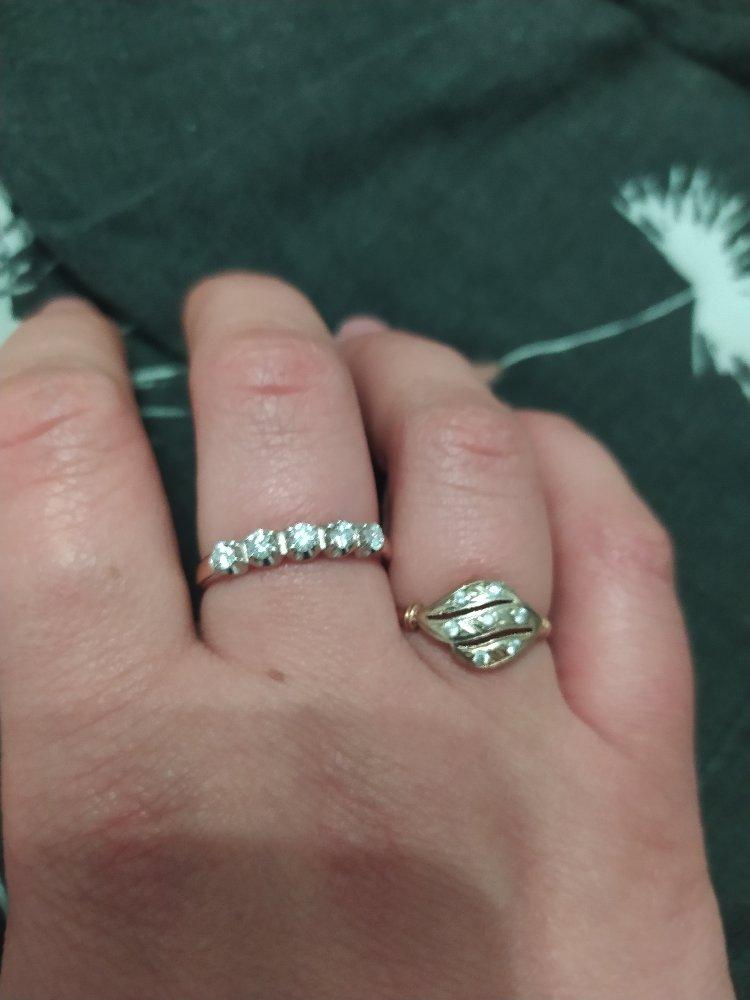Шикрное кольцо