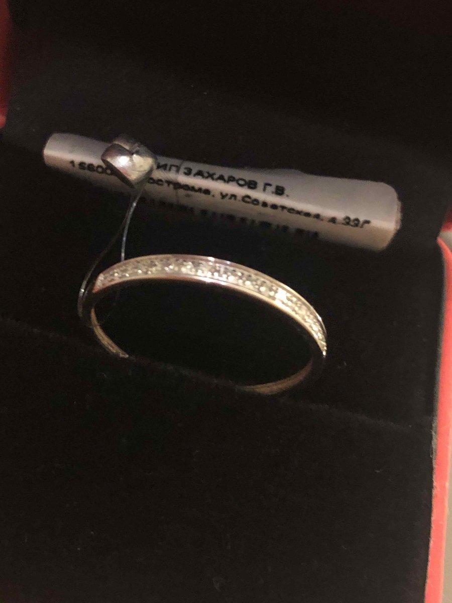 Кольцо с бриллиантами 💎