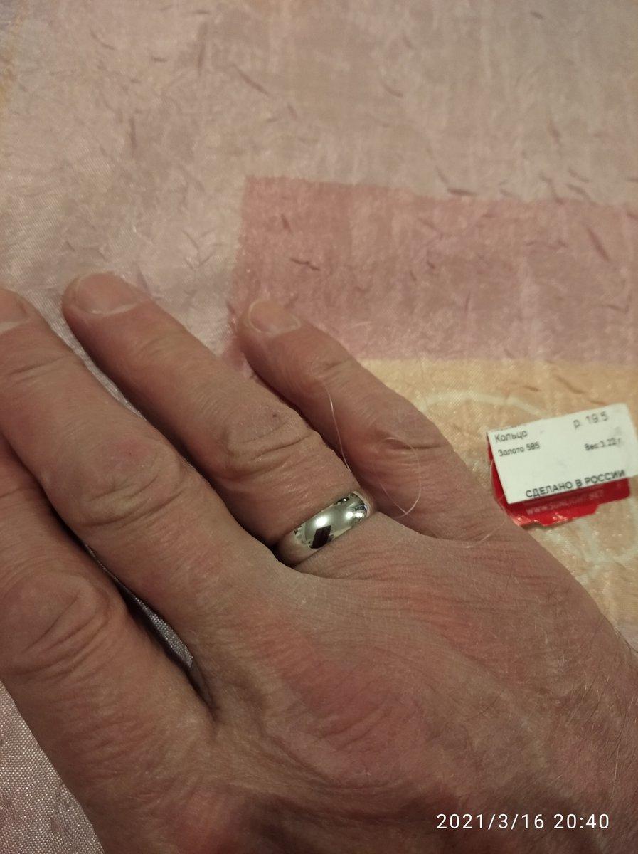 Моё обручальное кольцо из белого золота ! класс !