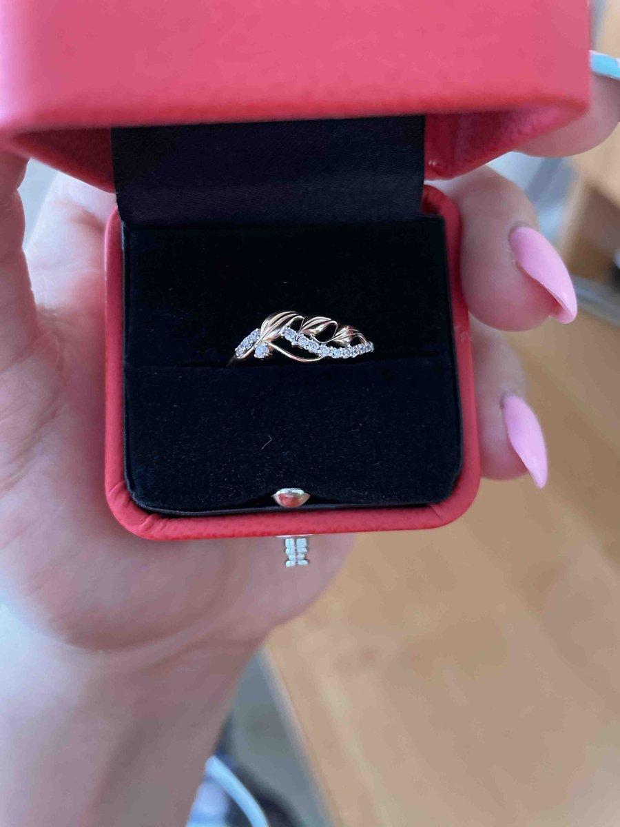 Оффигенное кольцо