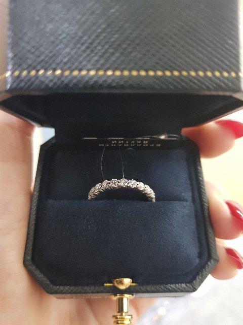 Совершенное кольцо