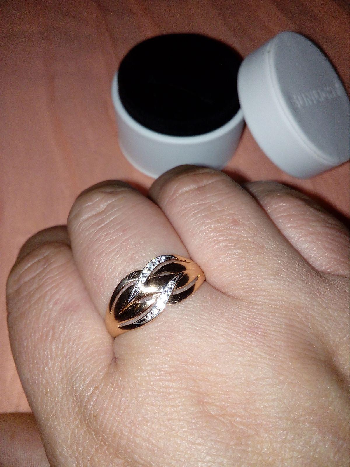 Кольцо от санлайт