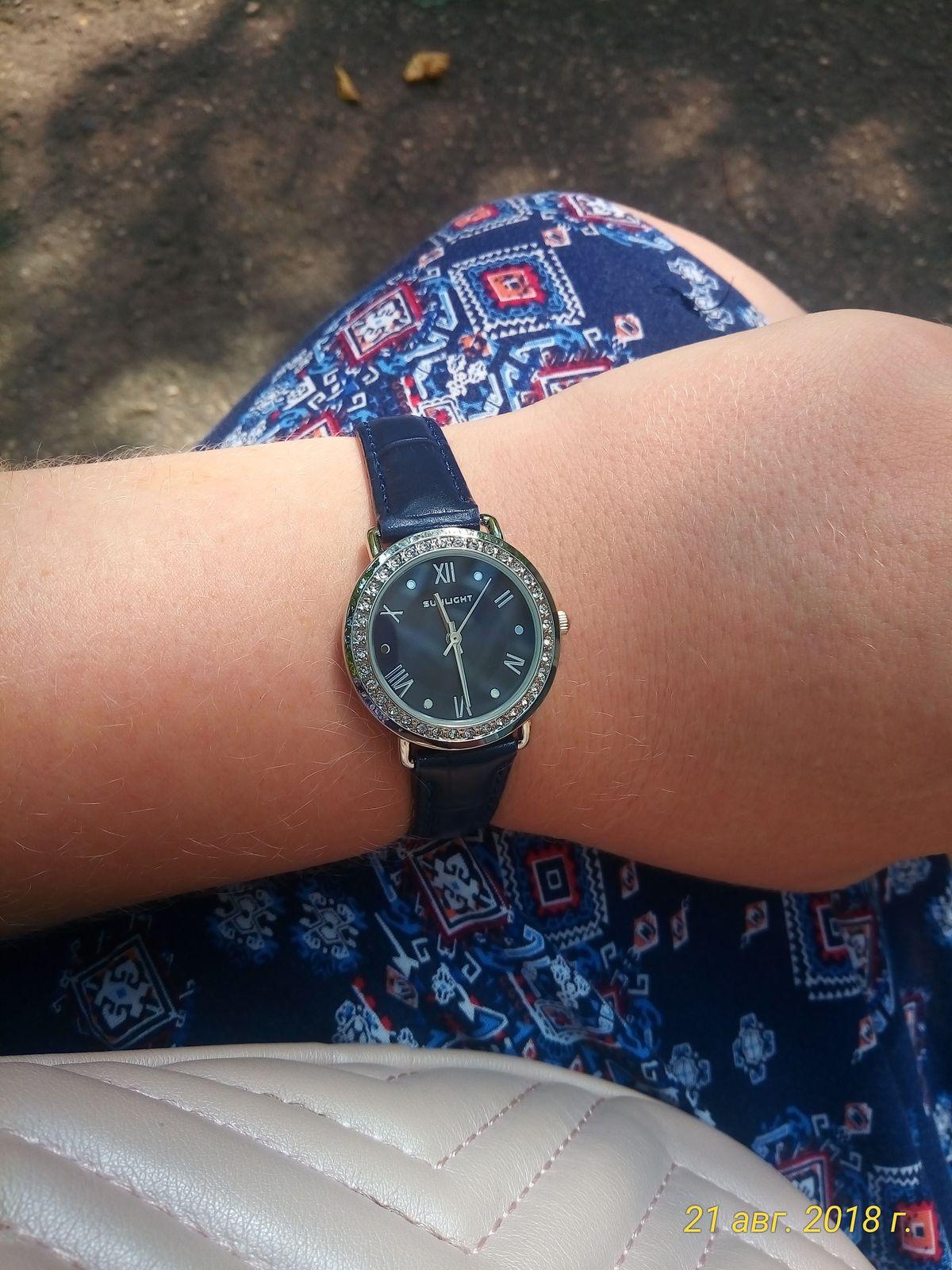 Классные синии часы