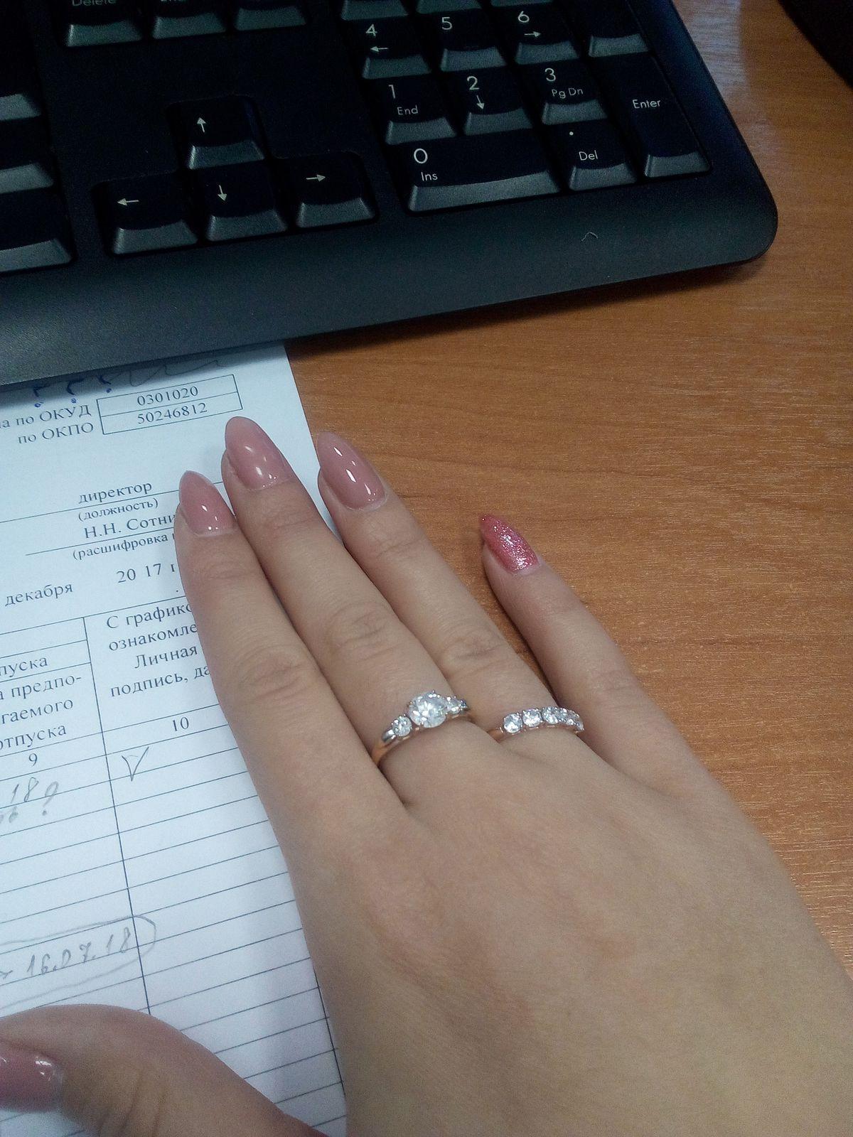 😻🌸😻🌸👑💃🎀🎁🌹красивое кольцо