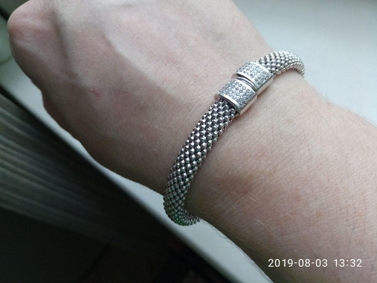 Очень классный браслет