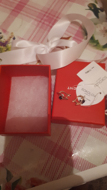 Подарок любимой