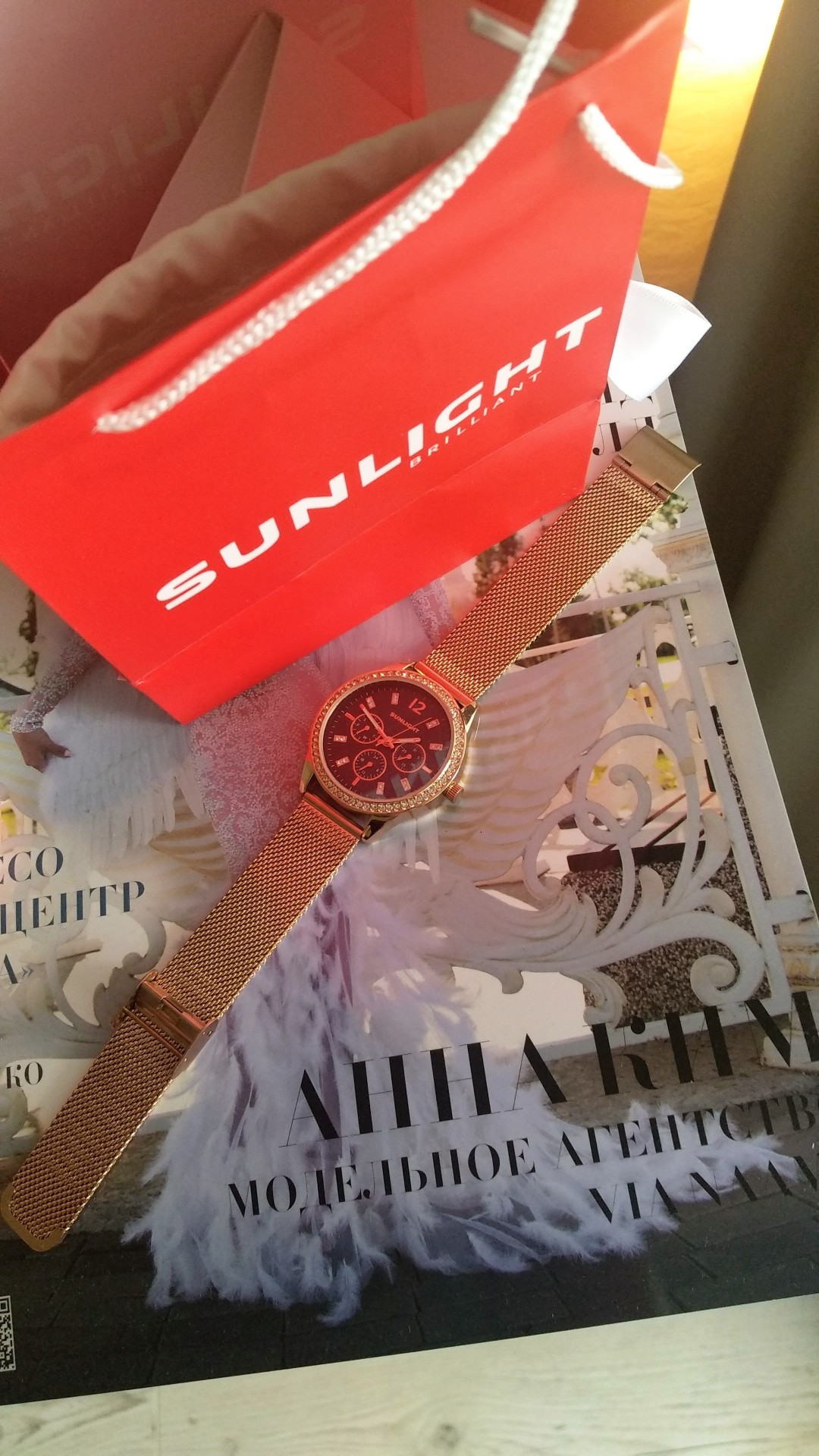 Женские стильные часы Sunlight