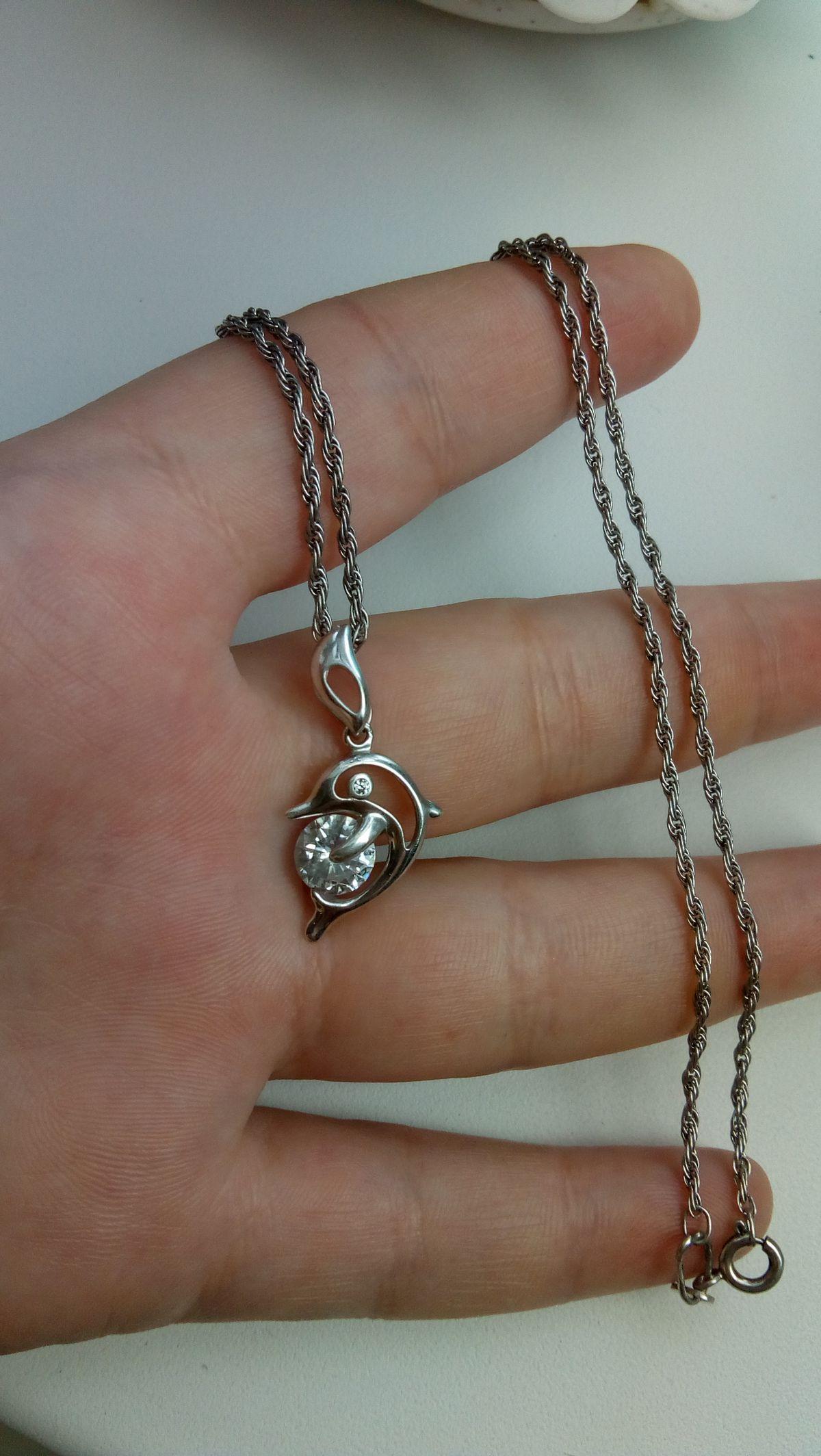 Кулон серебряный