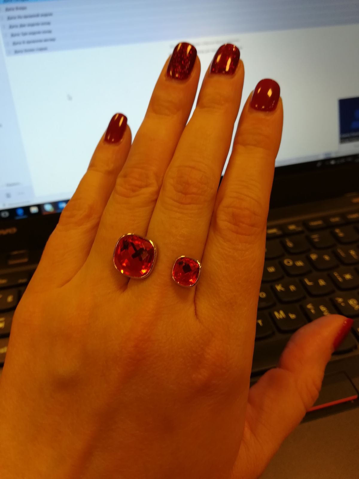Красное огненное кольцо