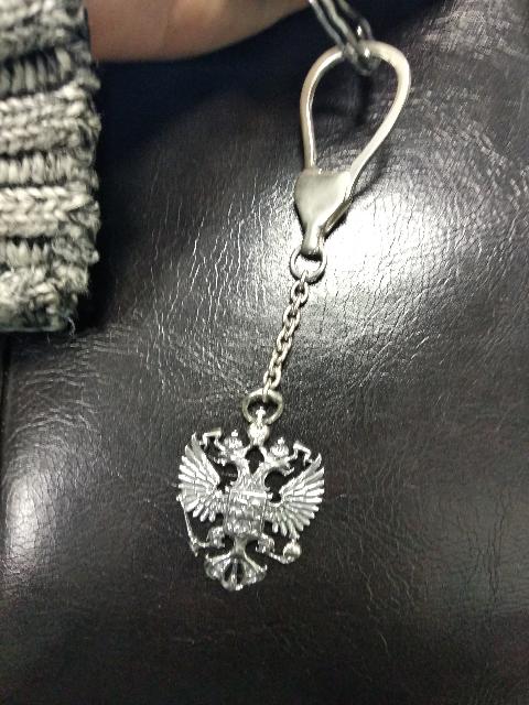 Патриотичный серебряный брелок