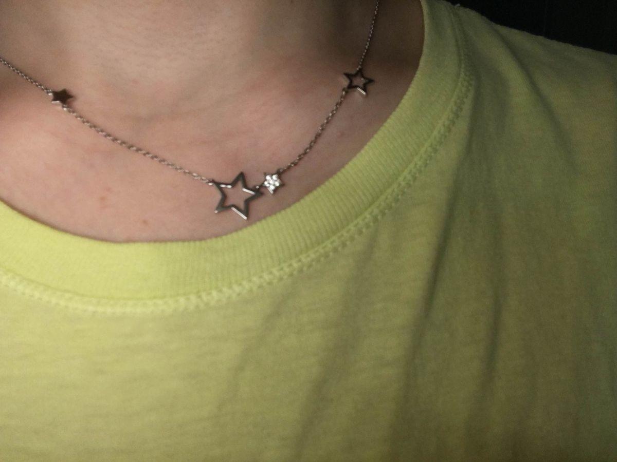 Звездное созвездие