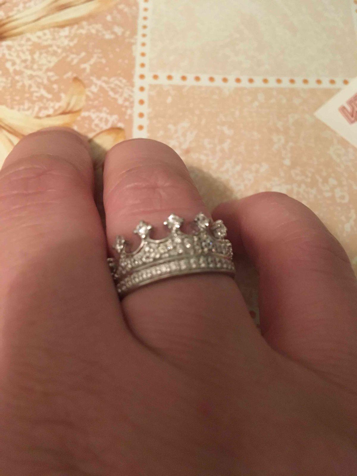 Очень прекрасное кольцо