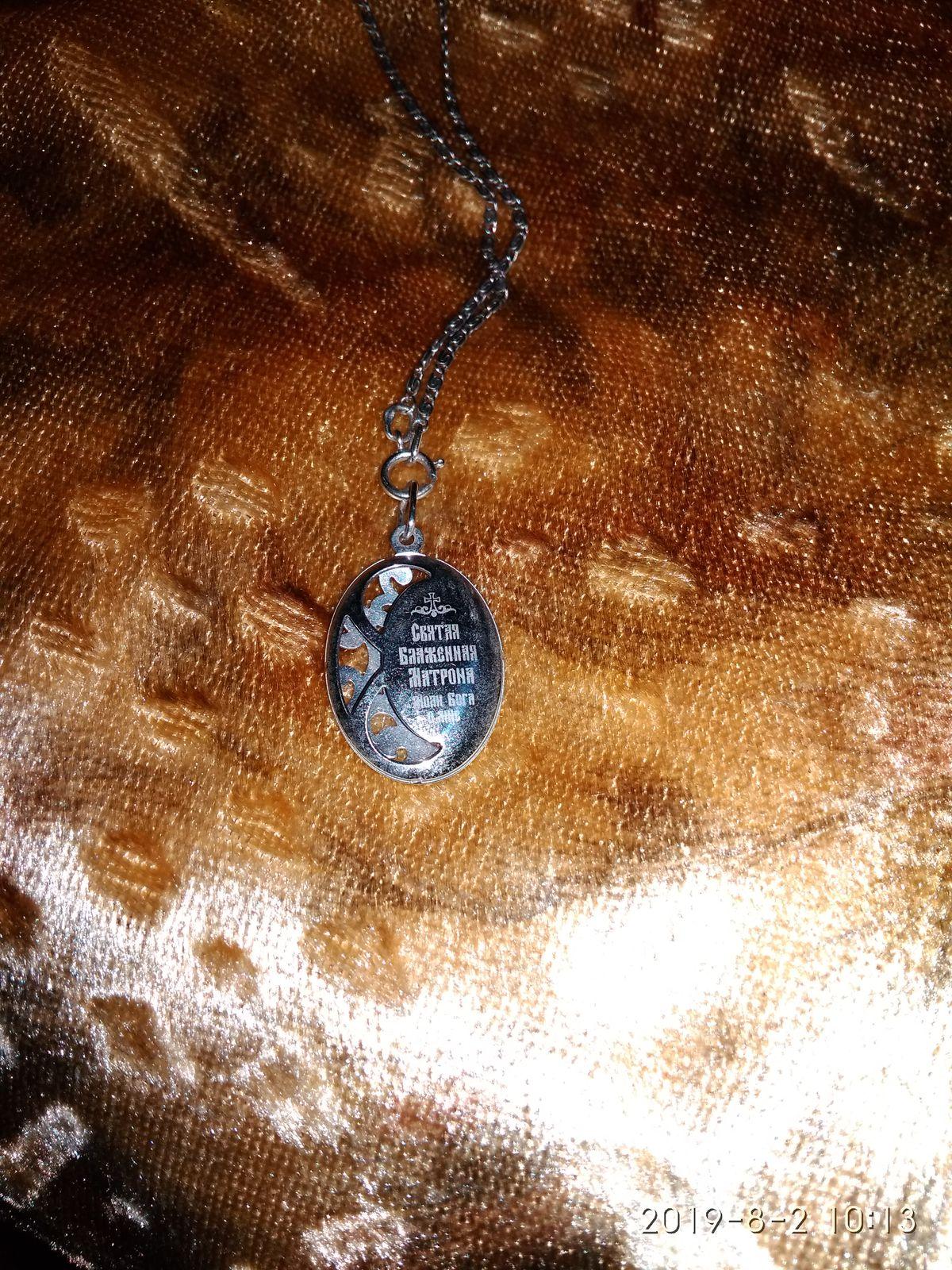 Подвеска-кулон серебряная