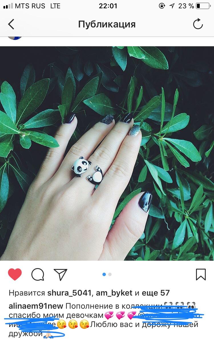 Колечко « панда»
